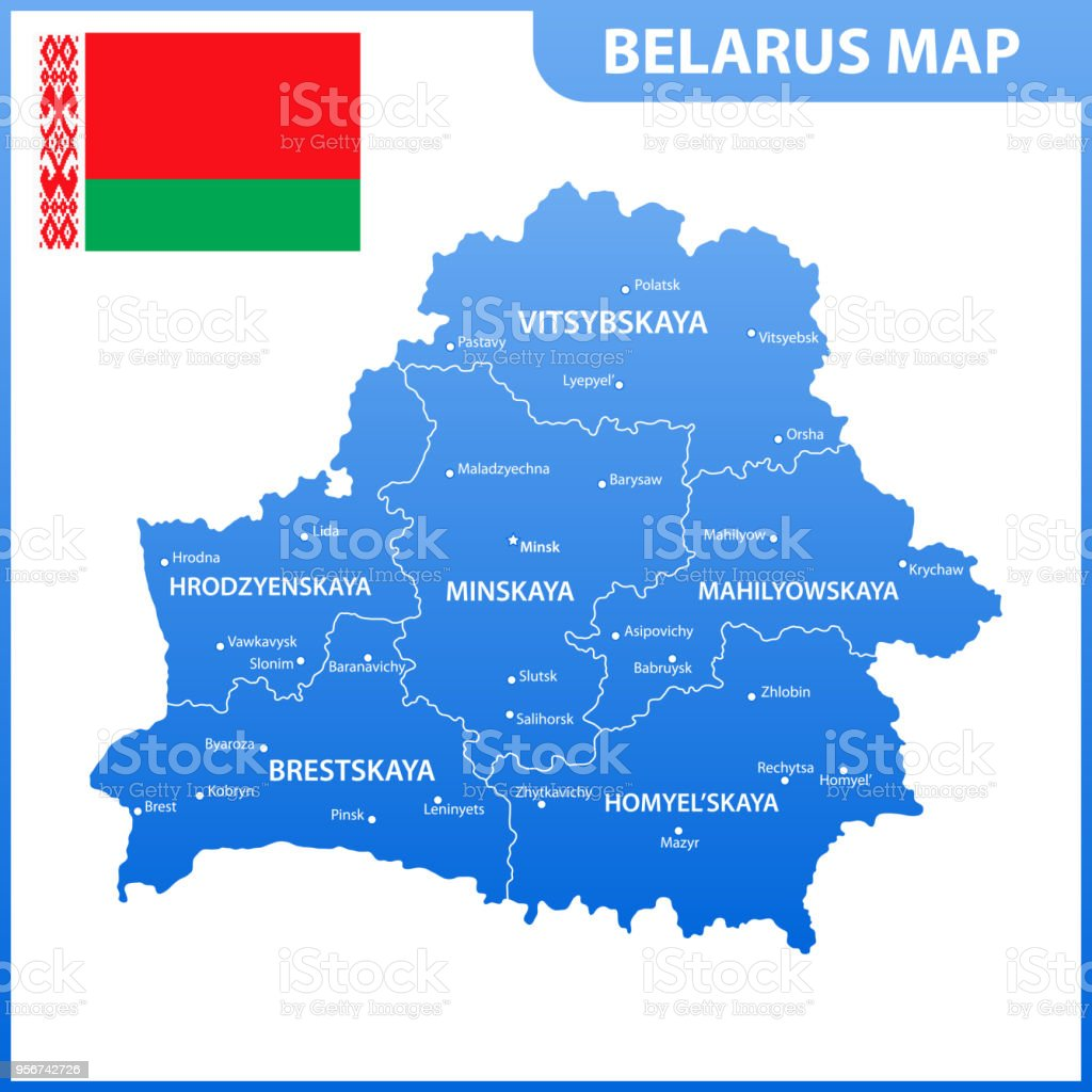 The detailed map of Belarus with regions or states and cities, capital. Administrative division vector art illustration