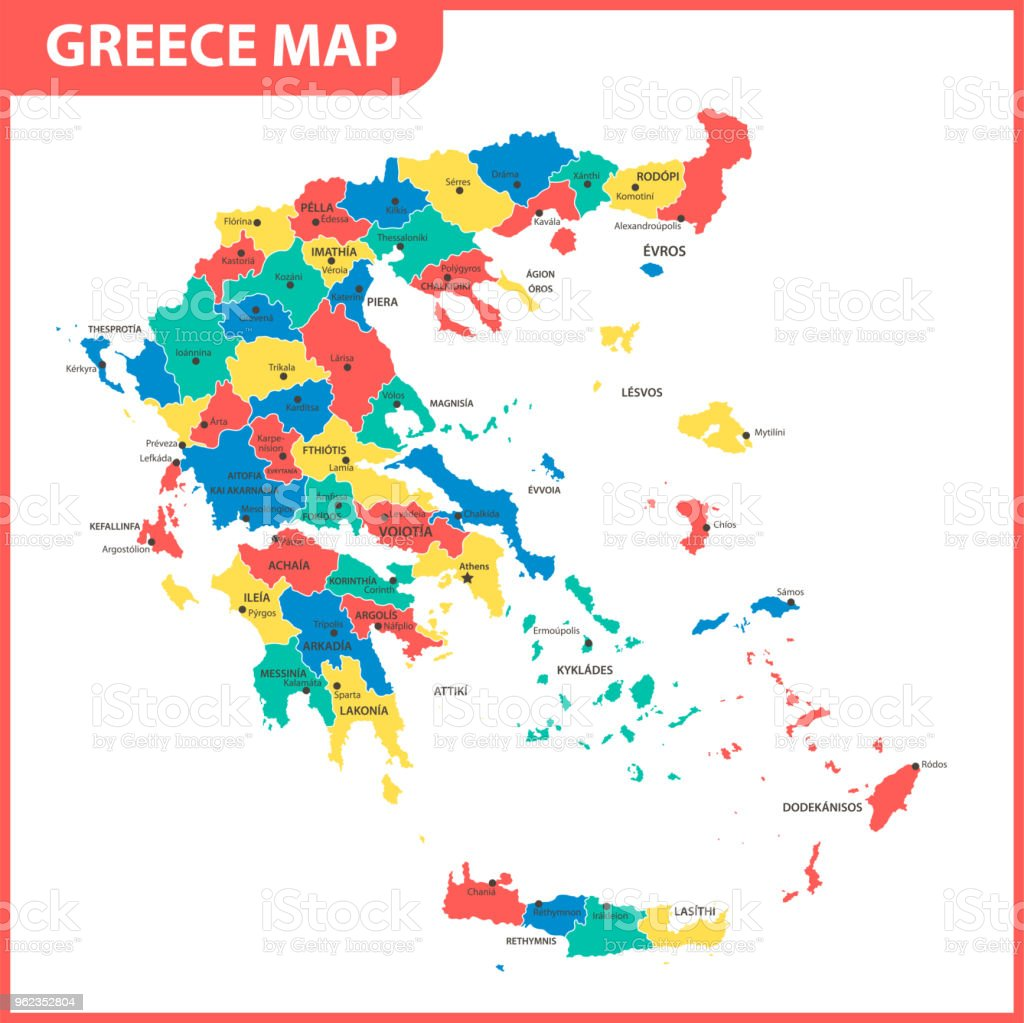 The Detailed Map Of Greece With Regions Or States And Cities ... on map of cities fl, map of cities mt, map of cities va, map of cities ar, map of cities tn, map of cities france, map of cities united states, map of cities ms,