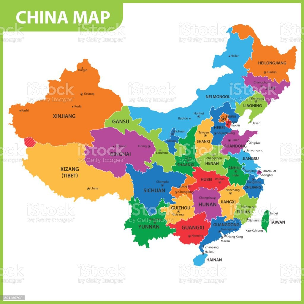 The detailed map of the china with regions or states and cities the detailed map of the china with regions or states and cities capitals royalty gumiabroncs Choice Image