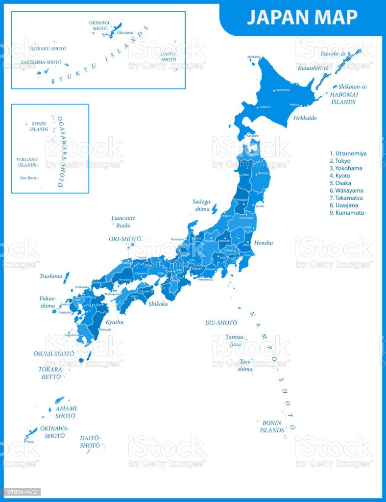carte graphique japon