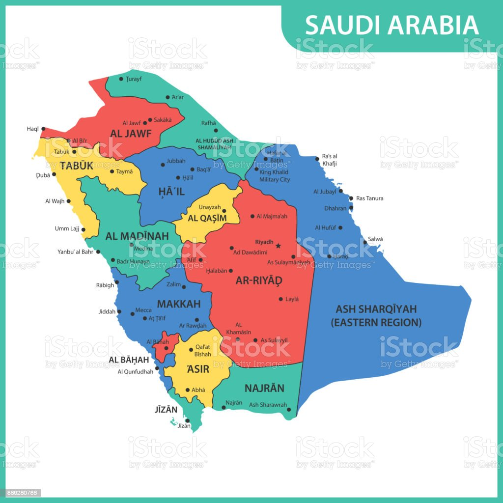 The detailed map of the saudi arabia with regions or states and the detailed map of the saudi arabia with regions or states and cities capitals royalty gumiabroncs Choice Image