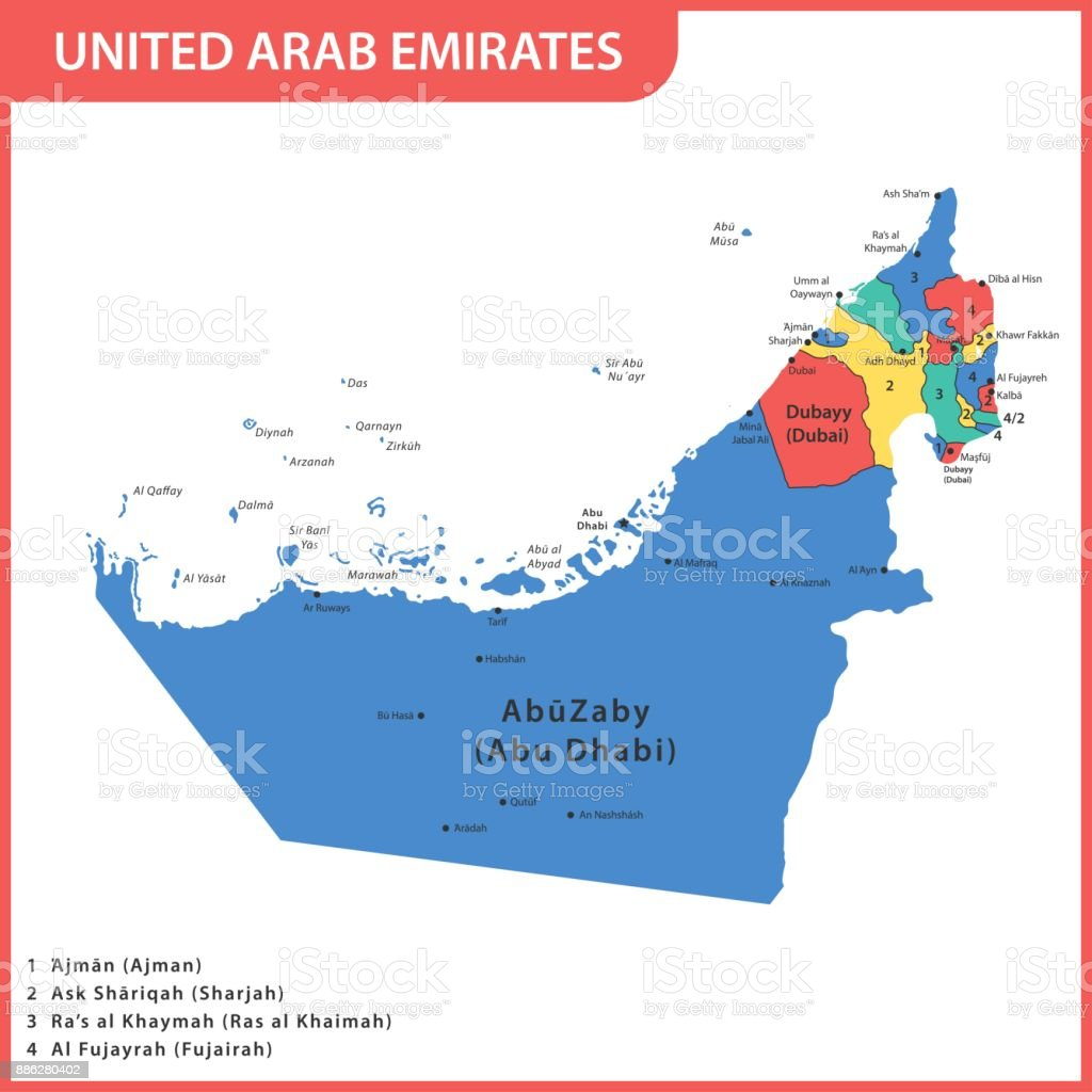 The Detailed Map Of The Uae With Regions Or States And Cities