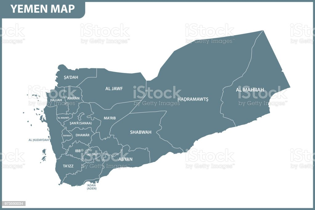 Aden World Map.The Detailed Map Of Yemen With Regions Or States Administrative