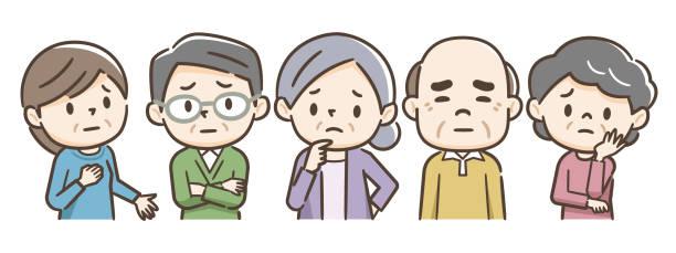 困った高齢者 - 家族 日本人点のイラスト素材/クリップアート素材/マンガ素材/アイコン素材