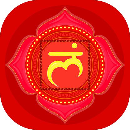 The first chakra of Muladhara. Root chakra with Hindu Sanskrit. Red is a flat symbol of meditation, yoga. Vector