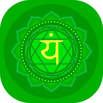 The fourth Anahata chakra. Heart chakra with Hindu Sanskrit. Green is a flat symbol of meditation, yoga. Vector