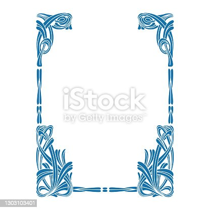 The Frames of Chinese Style