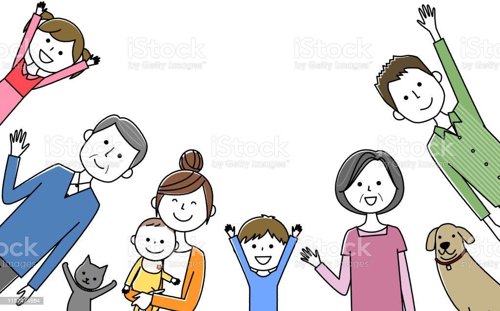 良い家族 - イラストレーションのロイヤリティフリーベクトルアート
