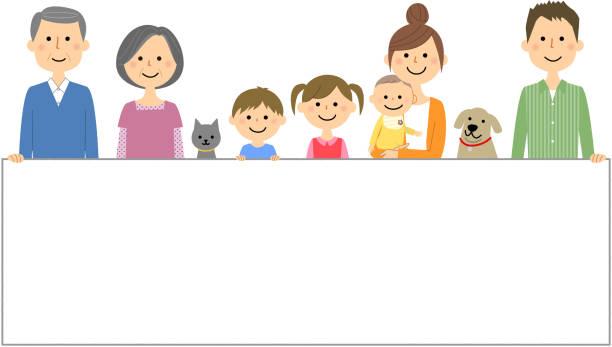 良い家族、ホワイト ボード - 家族 日本人点のイラスト素材/クリップアート素材/マンガ素材/アイコン素材