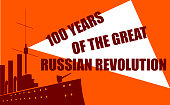 The Great Russian Revolution. 100 years