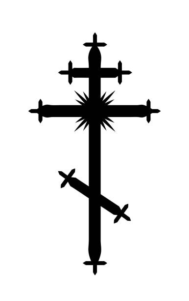 Royalty Free Coptic Christianity Clip Art Vector Images