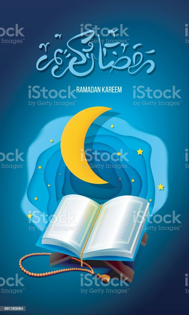 The holy book of the Koran on the stand with big moon and stars on blue background vector art illustration
