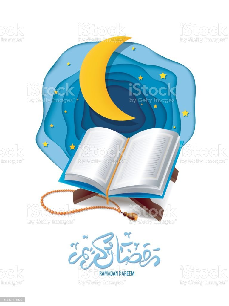 The holy book of the Quran on the stand with big moon and stars vector art illustration
