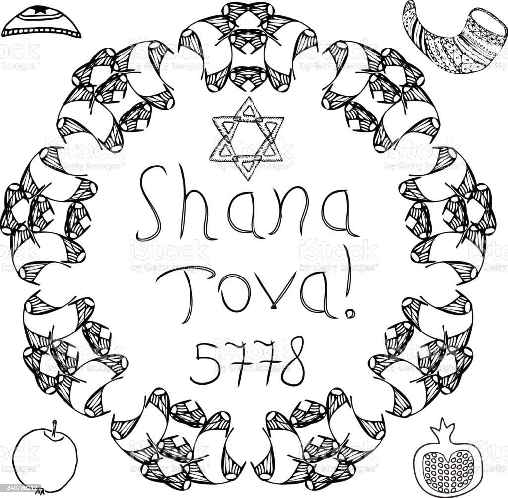 The Jewish holiday of Rosh HaShanah. The inscription Shana Tov. Bale, apple, pomegranate, shofar. The six-pointed star of David. Circular graphic pattern of the mandala. Doodle, hand draw. Vector. vector art illustration