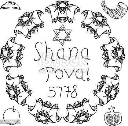 Ilustración de La Festividad Judía De Rosh Hashaná La Inscripción ...