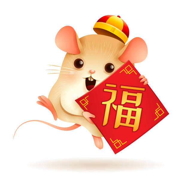 the little rat with chinese greeting symbol. - jumping stock illustrations