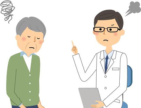 Manlign Av Vita Pälsen Läkarundersökning Försiktighet-vektorgrafik och fler bilder på Apotek