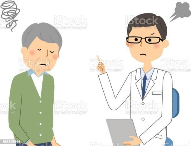 The Male Of The White Coatmedical Examinationcaution - Arte vetorial de stock e mais imagens de Adulto
