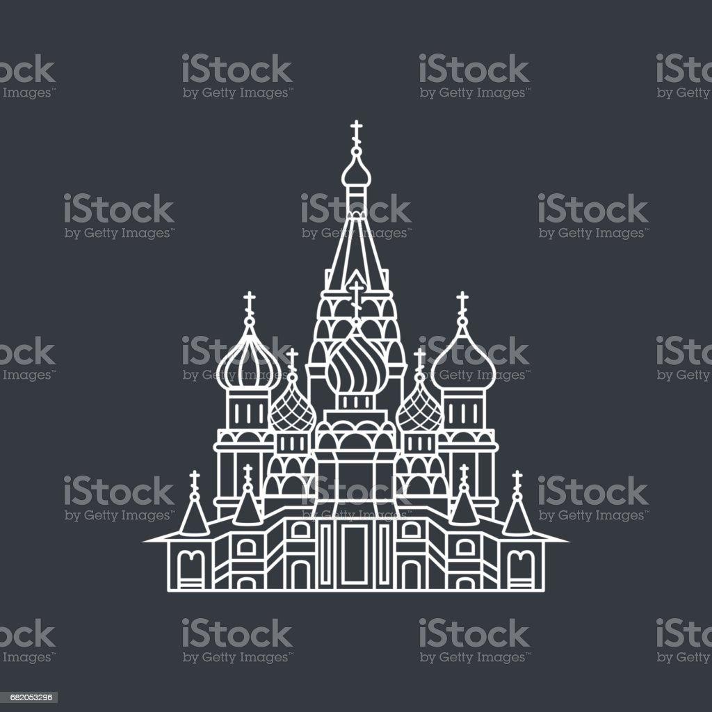 Die berühmteste Kathedrale In Moskau, Basilius Kathedrale, Russland – Vektorgrafik