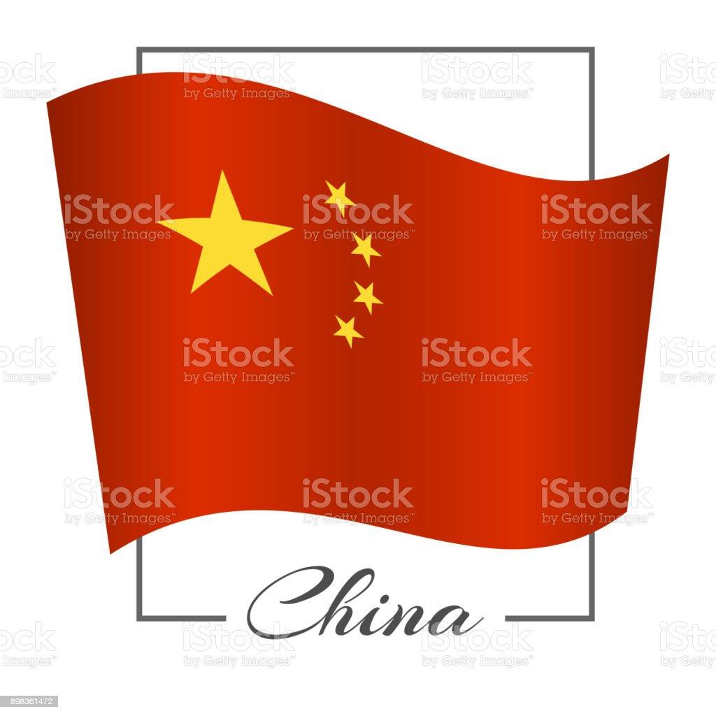 Die Nationalflagge Von China In Einem Rechteckigen Rahmen Mit Der ...