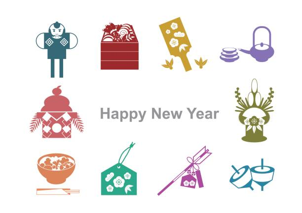 The New Year and Japanese culture vector art illustration