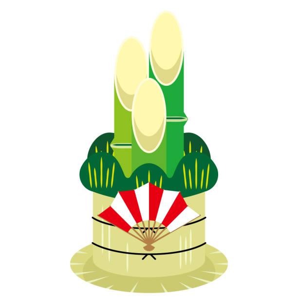新年の装飾的な松の枝(唯一の襟) - 門松点のイラスト素材/クリップアート素材/マンガ素材/アイコン素材