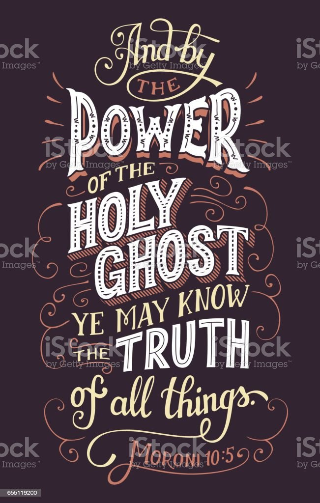 The power of the holy ghost bible quote vector art illustration