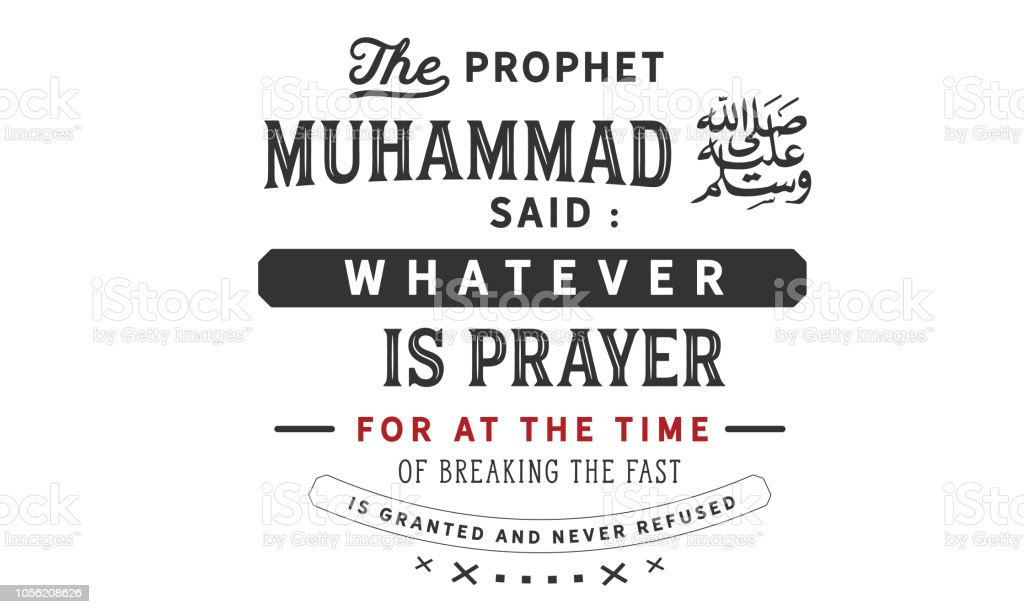 the prophet Muhammad said : whatever is prayer for at the time of breaking the fast is granted and never refused vector art illustration