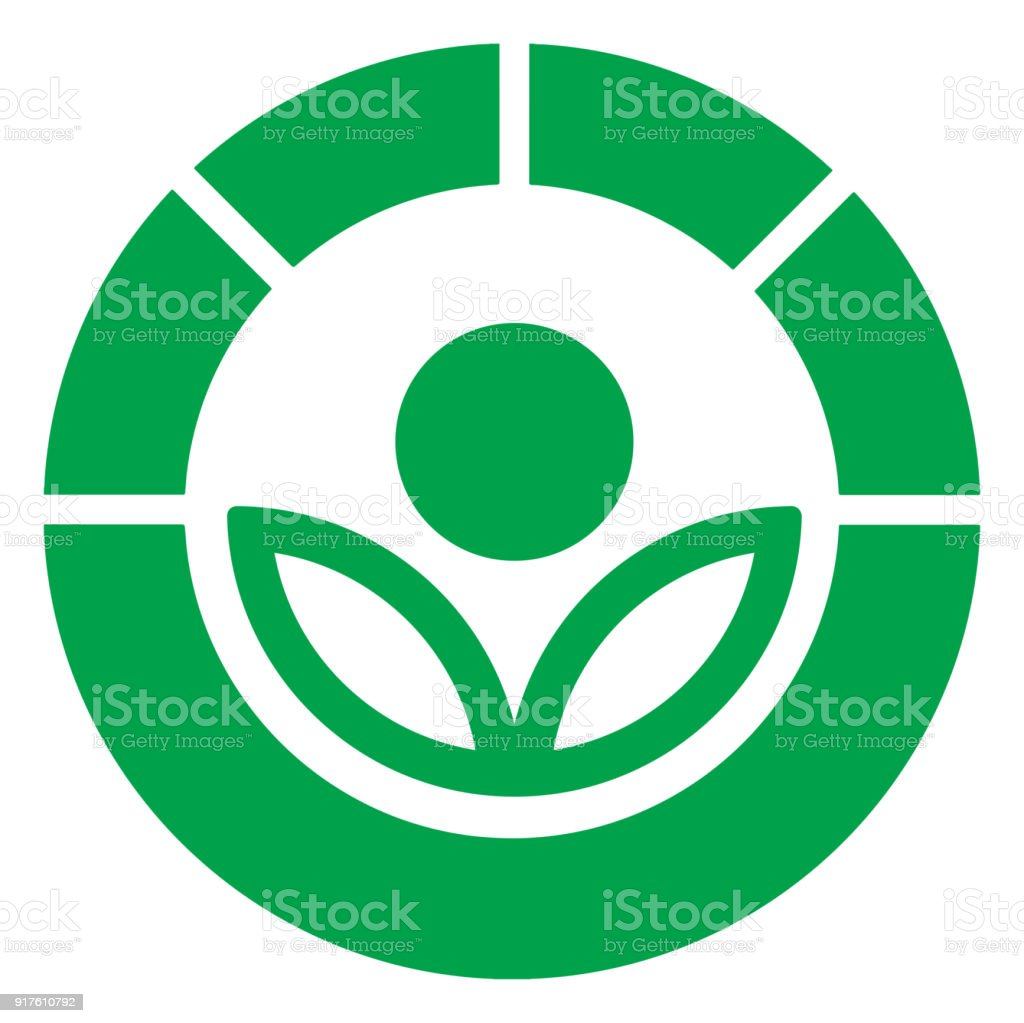 The Radura Symbol Used To Show A Food Has Been Treated With Ionizing
