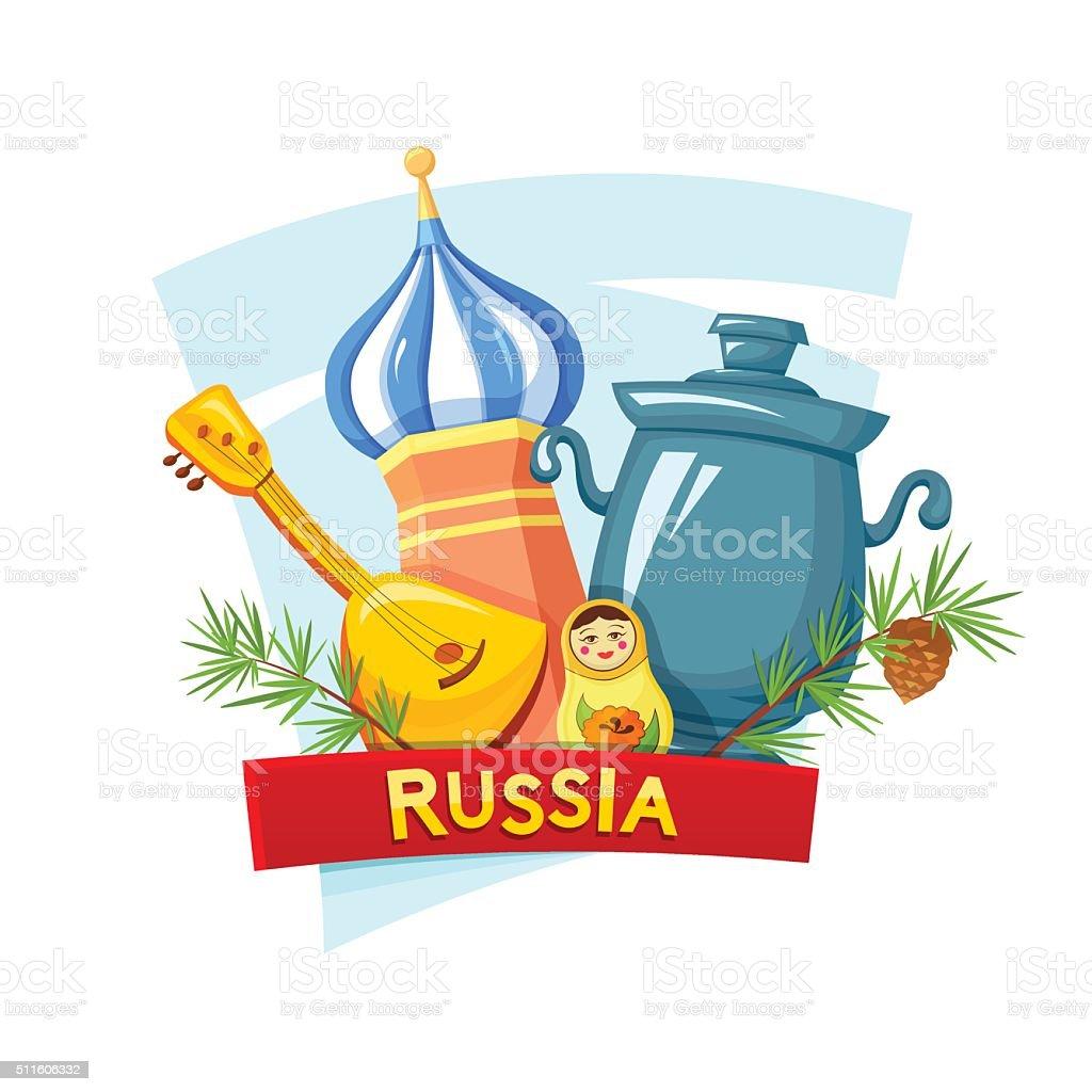 Der Russischen Föderation Vektor-illustration – Vektorgrafik