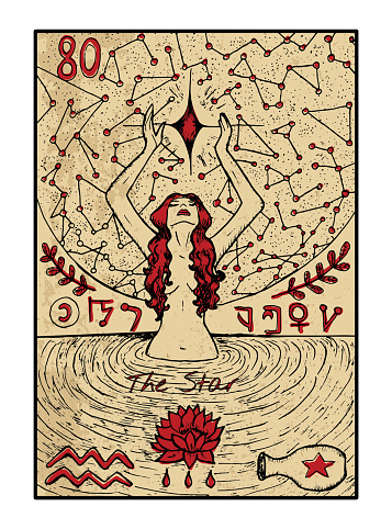 The Star. The Tarot card in color