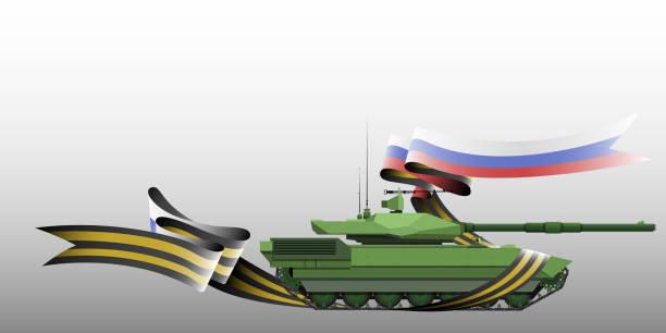 坦克與 st. 喬治絲帶和俄國旗子, 向量例證-載體 eps10向量藝術插圖