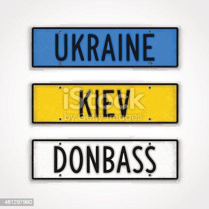 istock The Ukraine style car signs 481297960