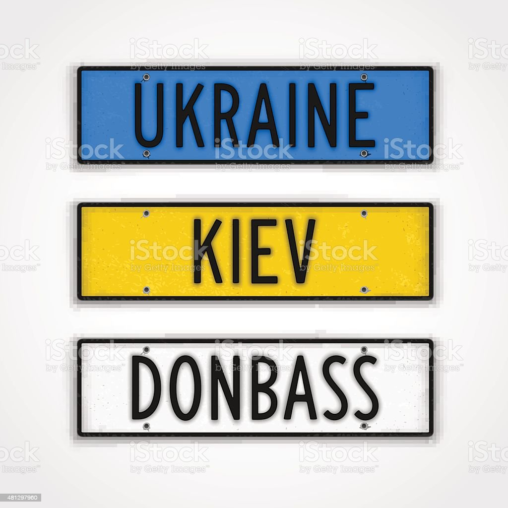 The Ukraine style car signs vector art illustration