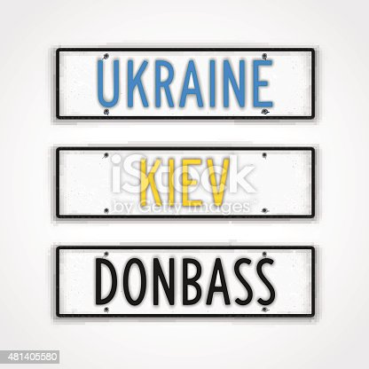 istock The Ukraine style car signs 481405580