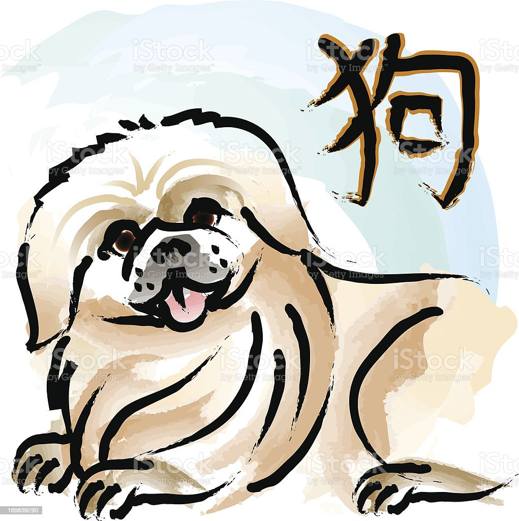 The year of dog royalty-free the year of dog stock vector art & more images of ancient