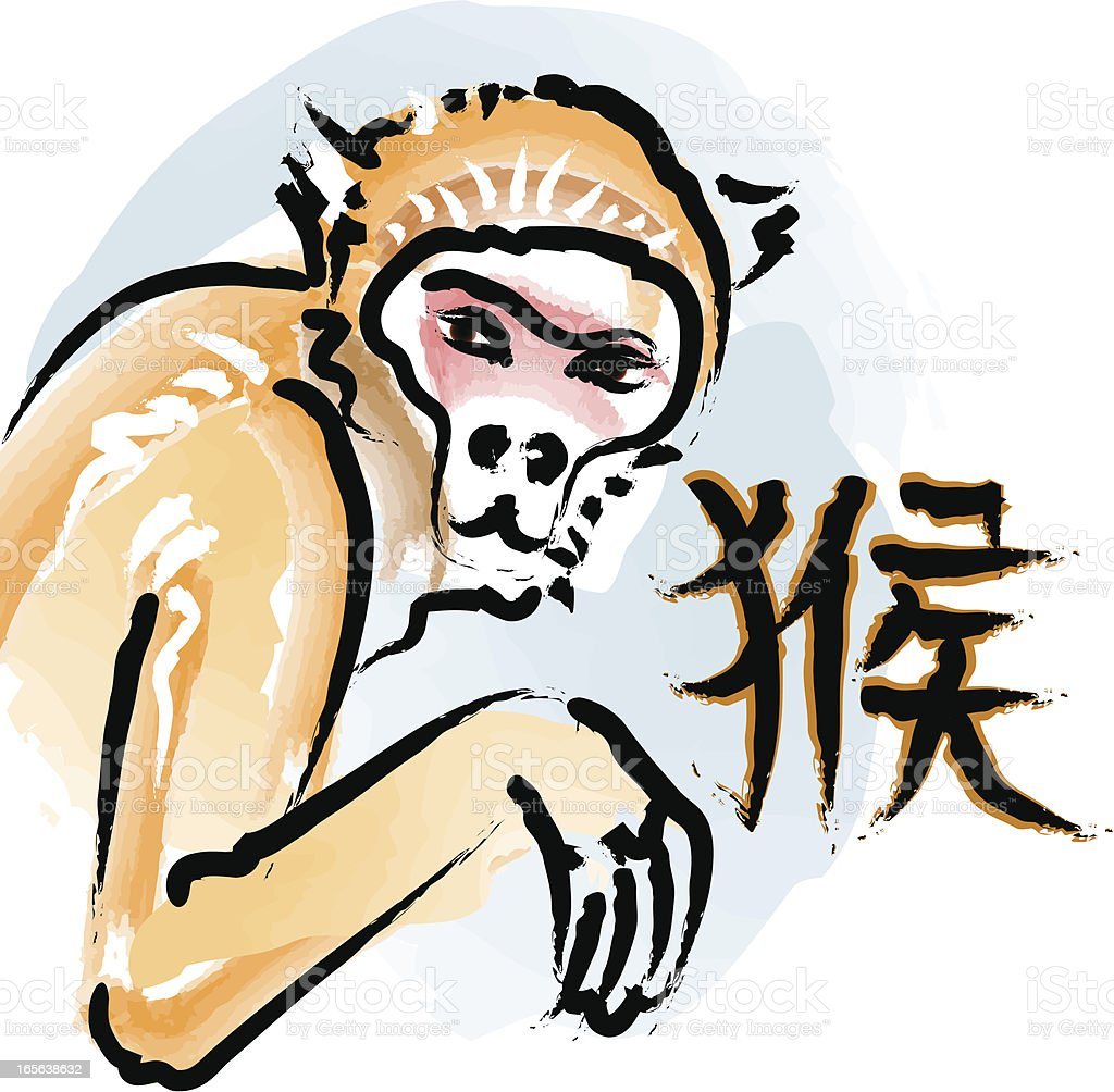 The year of monkey royalty-free stock vector art