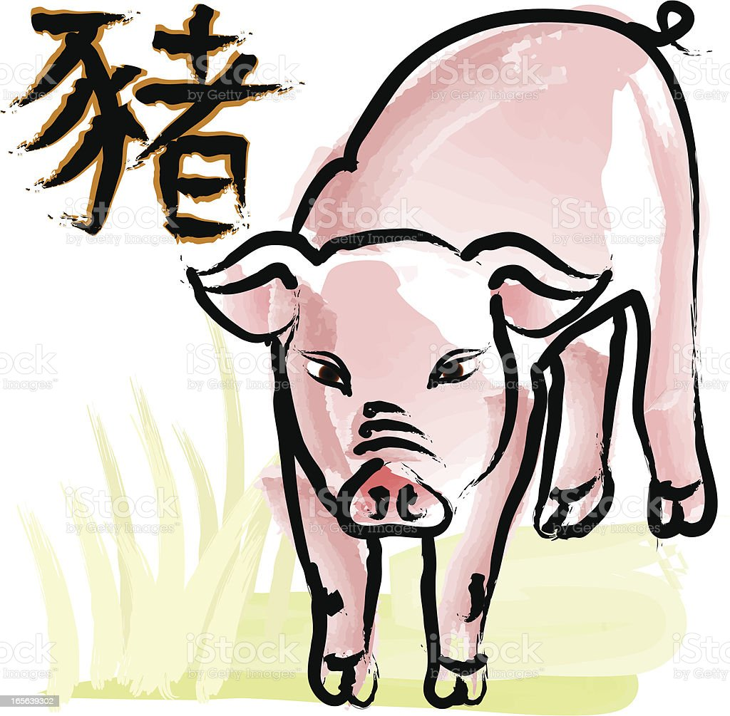 The year of pig royalty-free the year of pig stock vector art & more images of ancient