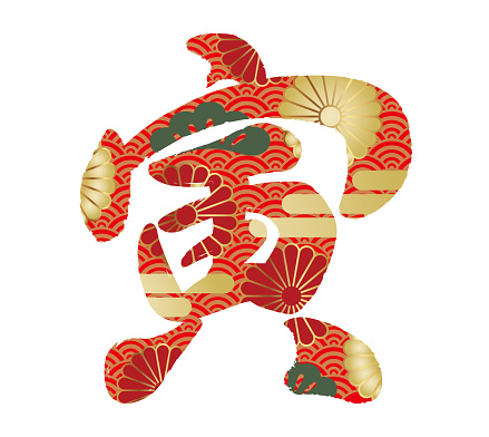 The Year Of The Tiger Vector Kanji Calligraphy Logo Decorated With Japanese Vintage Patterns.