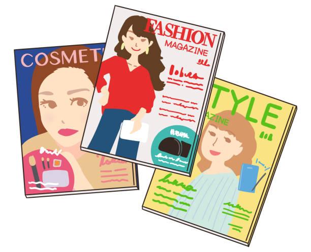 女性向けファッション雑誌があります - ファッション誌点のイラスト素材/クリップアート素材/マンガ素材/アイコン素材