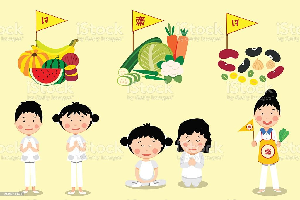 Things to do in Vegetarian festival vector art illustration