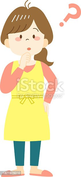 istock Thinking young woman in yellow apron with question mark 1321925010