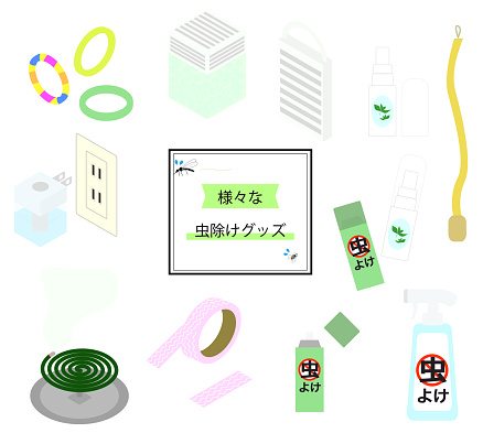 This is an illustration of various insect repellent products.