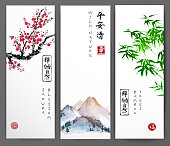 Three banners with blossoming sakura, bamboo and mountains. Traditional oriental ink painting sumi-e, u-sin, go-hua. Contains hieroglyphs - peace, tranquility, clarity, zen, freedom, nature, luck