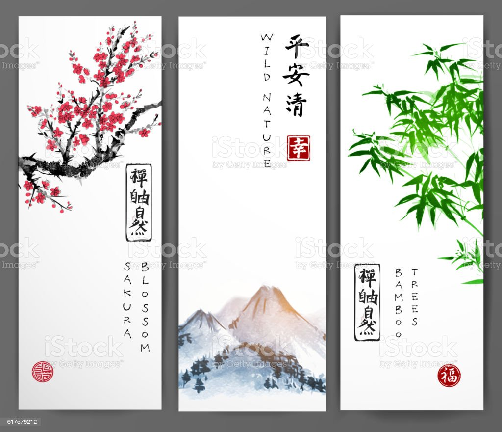 Three banners with blossoming sakura, bamboo and mountains. Traditional oriental vector art illustration