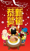 Image specially designed for Chinese New Year.