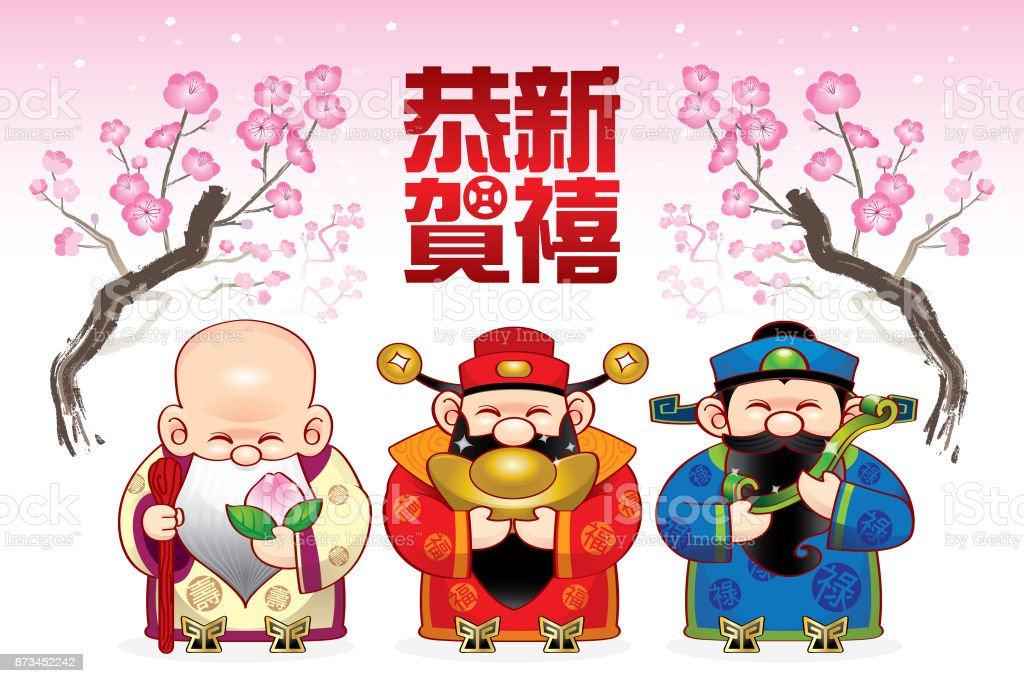 Three cute Chinese gods which represent long life, wealthy and career. vector art illustration