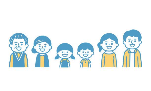 三世代家族 - 家族 日本人点のイラスト素材/クリップアート素材/マンガ素材/アイコン素材