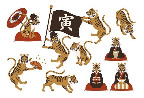 Tiger vector illustration material set
