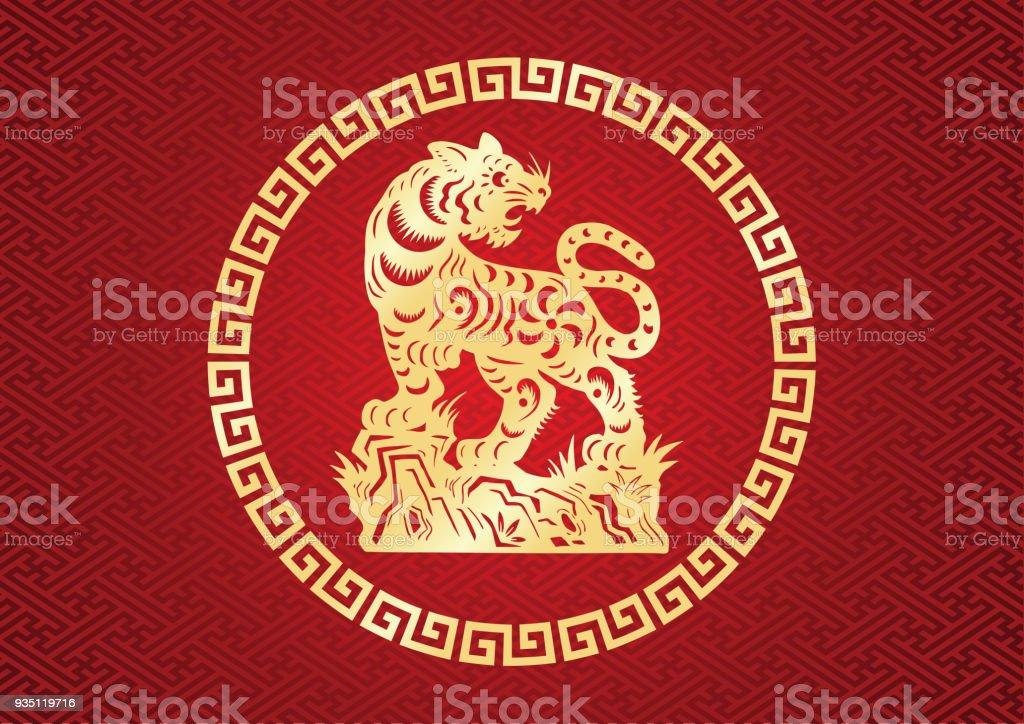 Tiger, zodiac sign vector art illustration